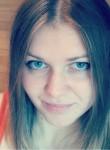 Юлия, 30, Saint Petersburg