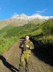 Kostya, 34, Russia, Kurtamysh