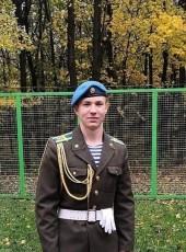 Anton, 18, Russia, Gubkin