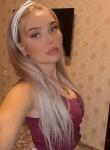 Kristina, 25, Tashkent