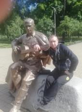 Андрей, 28, Ukraine, Chernihiv