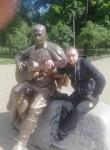 Андрей, 27, Chernihiv