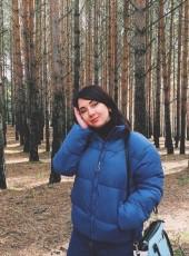 Viktoriya, 28, Russia, Sharypovo