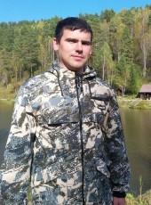 Sergey, 36, Russia, Volzhskiy (Volgograd)