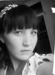 Natalya, 22, Novosibirsk