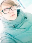 Даша, 19 лет, Ртищево