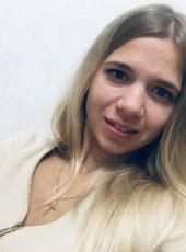 Galina, 29, Russia, Yekaterinburg
