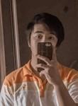 Jarold, 23, Hisai-motomachi