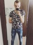 Al, 28 лет, Белореченск