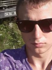 Руслан, 20, Ukraine, Fastiv