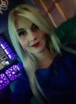 Darina, 27  , Kharkiv