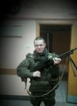 anton, 25 лет, Кологрив