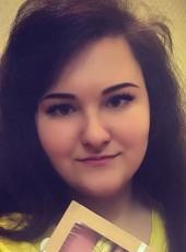 Irina, 21, Russia, Voronezh
