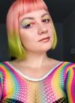 Julie, 30, Krasnodar