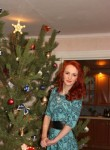 Елизавета, 25  , Velsk