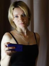 Юлия, 28, Россия, Прокопьевск