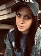 pavla, 28, Russia, Fatezh