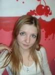 Ruzana, 32, Tomsk