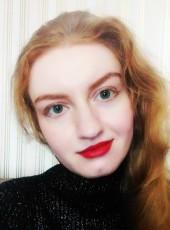 Veron, 27, Belarus, Gomel