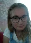 Надя - Армавир