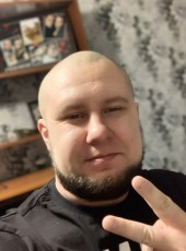 Andrey, 29, Russia, Kemerovo