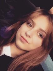 Татьяна, 19, Россия, Новосибирск
