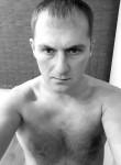 Я Сергей ищу Девушку от 26  до 32