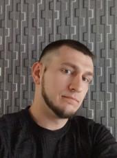 Dmitriy, 31, Ukraine, Lisichansk
