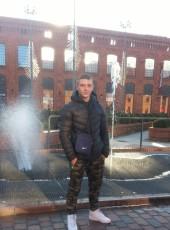Artem, 22, Ukraine, Trostyanets