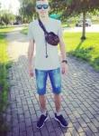 Вован, 19, Khmelnitskiy