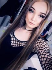 Юлия, 21, Россия, Казань