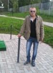Вано, 30 лет, Череповец
