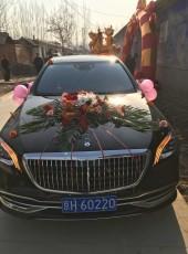 简单快乐, 30, China, Jinan