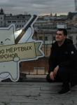 Sergey, 24  , Pikalevo