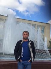 Gennadiy, 36, Russia, Novosibirsk