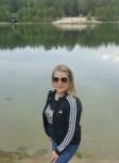 Татьяна - Тюмень