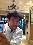 フクちゃん, 43  , Fukuoka-shi