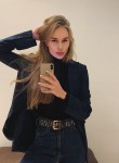 Mariya, 20, Moscow