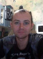 Sergey, 31, Ukraine, Dobropillya