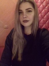 Karina, 22, Ukraine, Dnipr