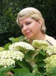Светлана, 44 года, Казань