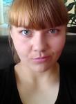 Полина, 22 года, Реж