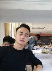 Hoàng long, 23, Vietnam, Hanoi