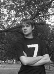 Михаил, 30 лет, Ильинский