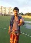 حسين, 18  , Aden