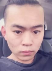 Chen, 27, China, Beijing