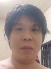 szekanglee, 40, Malaysia, Johor Bahru