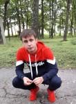 Viktor, 24  , Dalnegorsk