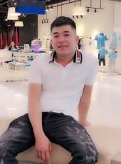 nguyễn nam, 26, Vietnam, Ho Chi Minh City