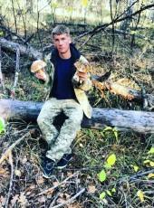 Sergey, 34, Ukraine, Irpin